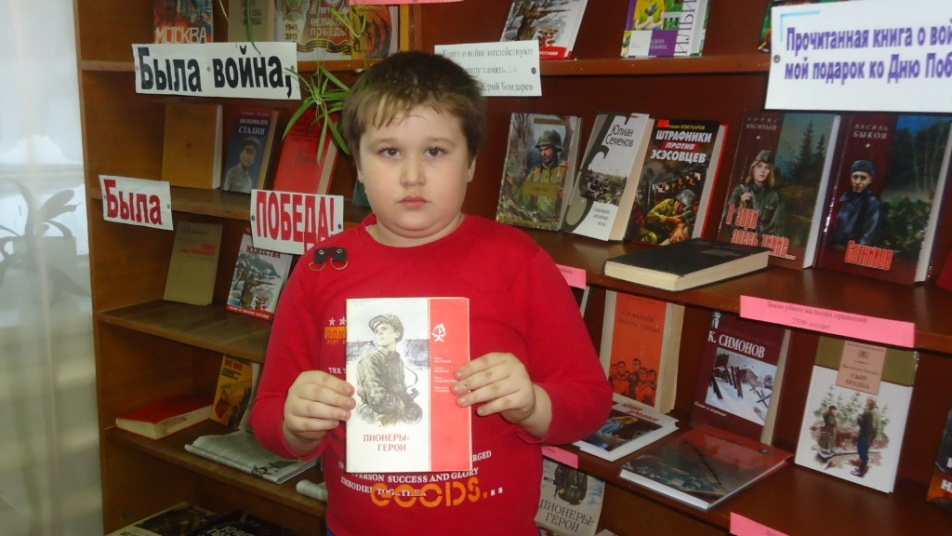 О войне акция читаем детям о войне